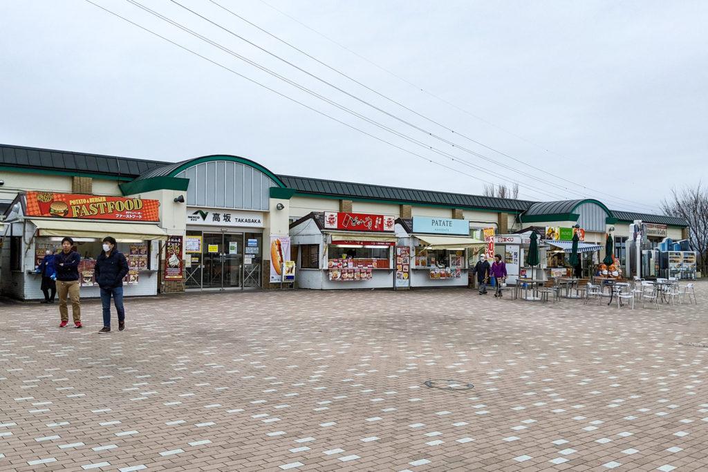 関越道沿いを家族で楽しめる観光スポット:埼玉県東松山市編